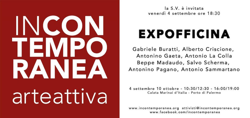 Expofficina