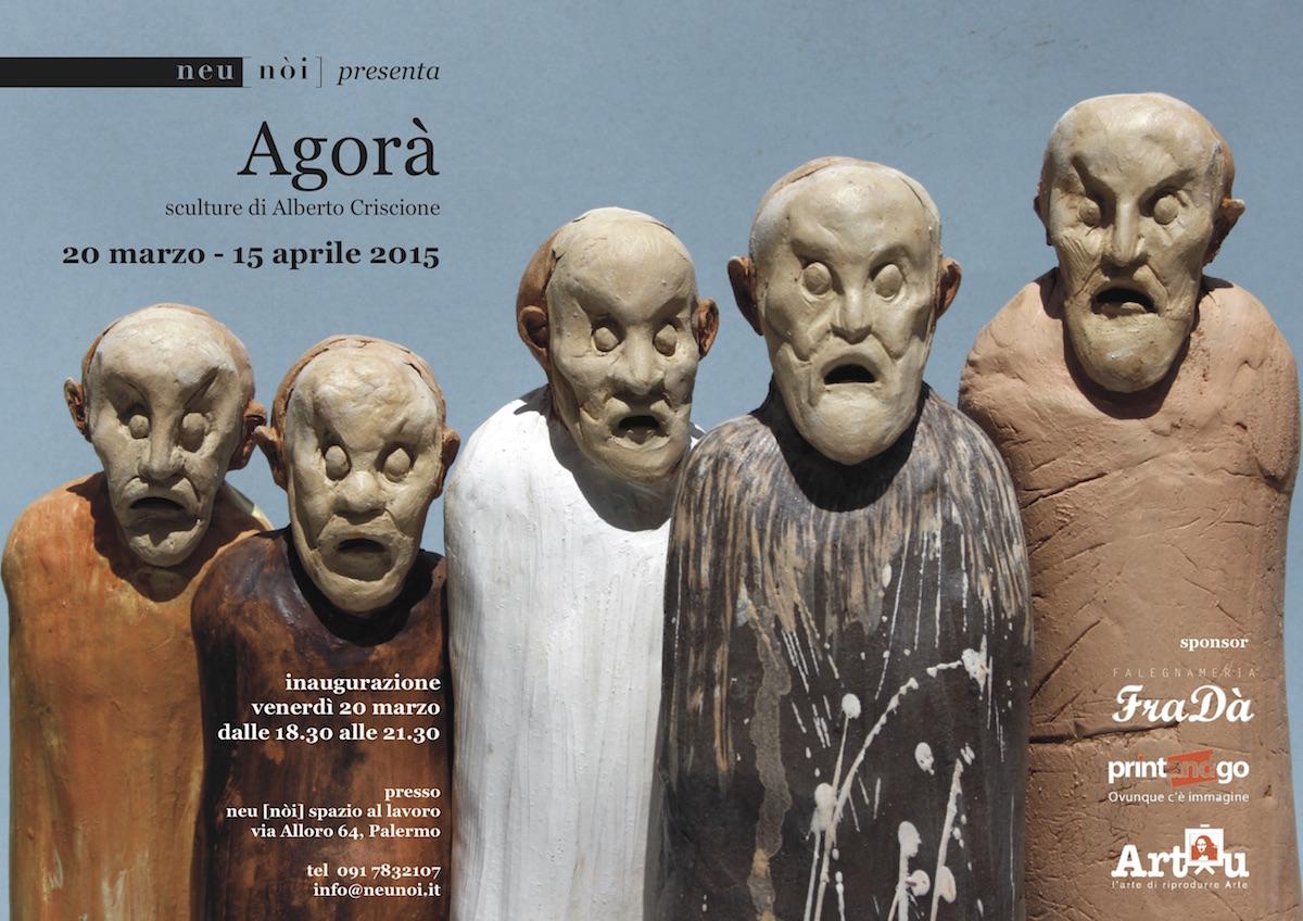 Il progetto Agorà in mostra a palermo
